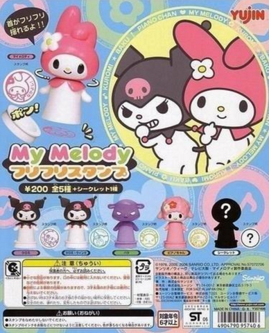 Yujin Sanrio My Melody Gashapon 5 Mini Stamp Trading Collection Figure Set - Lavits Figure