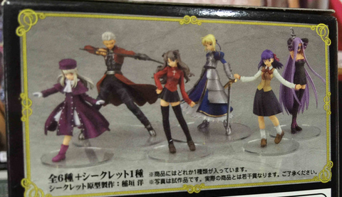 Good Smile Alter Fate Stay Night 6+1 Secret 7 Trading Figure Set - Lavits Figure  - 1