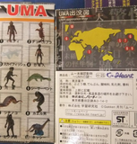Heart UMA Unidentified Mysterious Animal 8 Trading Collection Figure Set - Lavits Figure  - 2