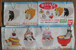 Bandai Gashapon Neco Cafe Part 5 6 Mini Phone Strap Collection Figure Set - Lavits Figure