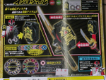 Bandai Power Rangers Samurai Shinkenger Inromaru Morpher Trading Collection Figure - Lavits Figure  - 2