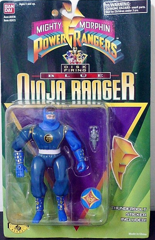 Bandai Power Rangers Ninja Sentai Kakuranger Disk Firing Blue Ranger Fighter Action Figure - Lavits Figure  - 1