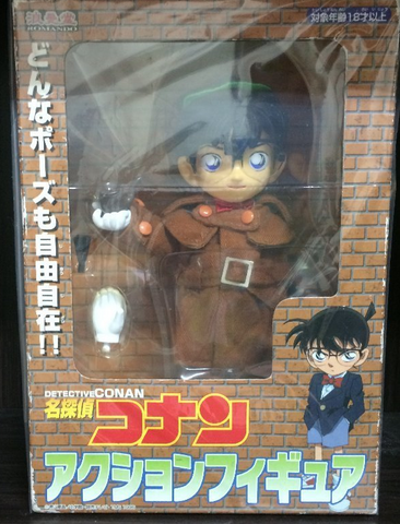 Romando Detective Meitantei Conan Detective Ver Action Pose Collection Figure - Lavits Figure  - 1