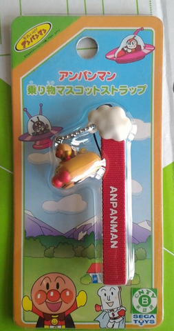 Sega Toys Anpanman Gashapon Mini Mascot Phone Strap Collection Figure - Lavits Figure