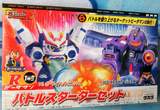 Takara Burst Ball Barrage Super Battle B-Daman No R 145 141 Guardian Phoenix & 142 Striker Gemini Model Kit Figure Set - Lavits Figure  - 1