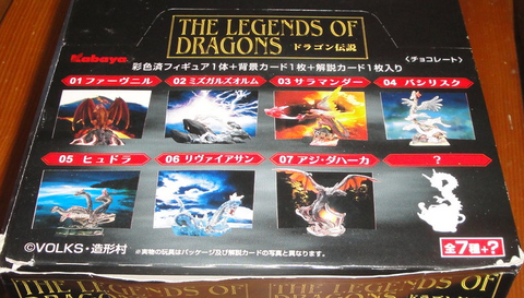 Volks Kabaya The Legend of Dragons 7 Trading Collection Figure Set - Lavits Figure  - 1