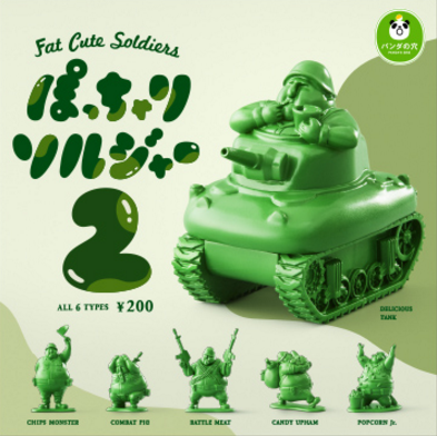 Takara Tomy Panda's Ana Gashapon Fat Cute Green Soldiers Part 2 6 Mini Collection Figure Set - Lavits Figure  - 1