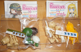 Pinky St Cos P Chara 2006 C3 Limited Edition 2 Trading Collection Figure Set - Lavits Figure  - 2