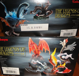 Volks Kabaya The Legend of Dragons 7 Trading Collection Figure Set - Lavits Figure  - 2