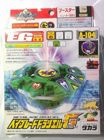 Takara Tomy Metal Fight Beyblade A-104 A104 Draciel G Model Kit Figure - Lavits Figure