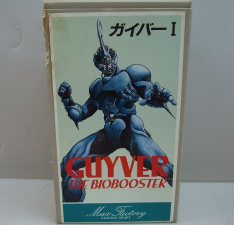Max Factory Guyver BFC Bio Fighter Wars The Biobooster I Cold Cast Model Kit Figure - Lavits Figure  - 1