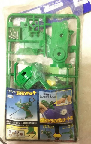 Takara Tomy Metal Fight Beyblade MG System Green Starter Shooter Launcher - Lavits Figure