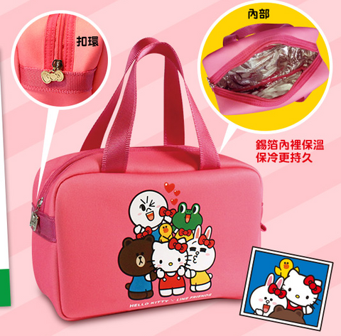 "Sanrio Hello Kitty x Line Friends Watsons Limited 9"" Cooler Bag - Lavits Figure"