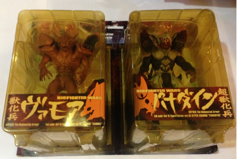 Max Factory Guyver Bio Fighter Wars Collection 02 Cronos Zoanoid Figure Set - Lavits Figure  - 1