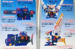 Takara Burst Ball Barrage Super Battle B-Daman No R 145 141 Guardian Phoenix & 142 Striker Gemini Model Kit Figure Set - Lavits Figure  - 2