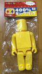 "Medicom Toy Kubrick 400% Limited Yellow Ver 11"" Action Figure - Lavits Figure"