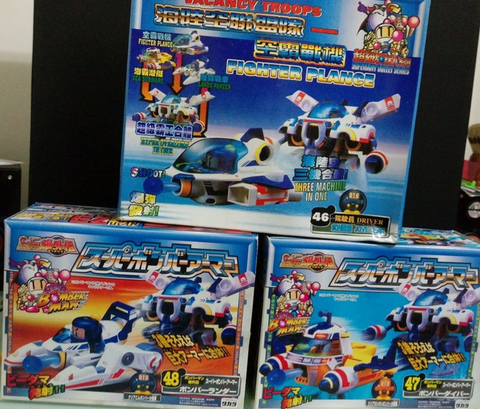 Takara 1995 Super Battle B-Daman Bomberman Bomber Roader No 46 47 48 3 Model Kit Figure Set - Lavits Figure