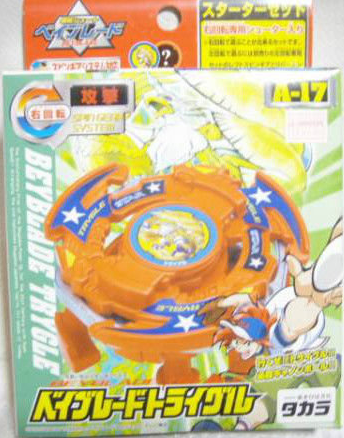 Takara Tomy Metal Fight Beyblade A-17 A17 Trygle Model Kit Figure - Lavits Figure