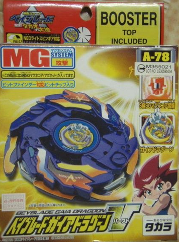 Takara Tomy Metal Fight Beyblade A-78 A78 Gaia Dragoon Launcher Model Kit Figure - Lavits Figure