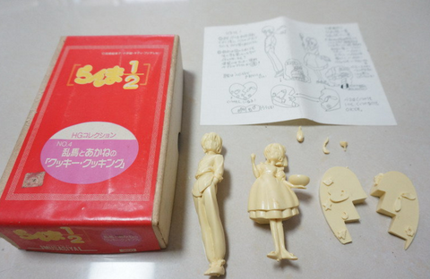 Musasiya Ranma 1/2 No 4 Akane Tendo Tendou Cooking Cake Ver Cold Cast Model Kit Figure - Lavits Figure