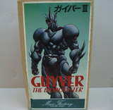 Max Factory Guyver BFC Bio Fighter Wars The Biobooster III Cold Cast Model Kit Figure - Lavits Figure  - 1