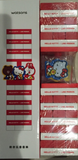 Sanrio Hello Kitty x Line Friends Watsons Limited Stacker Board Game Play Set - Lavits Figure  - 2