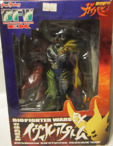Max Factory Guyver BFC Bio Fighter Wars EX Collection Evil Aptom Action Figure - Lavits Figure  - 1