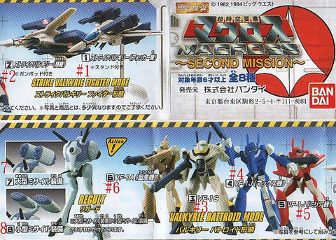 Bandai Robotech Macross Gashapon Second Mission 8 Trading Collection Figure Set - Lavits Figure
