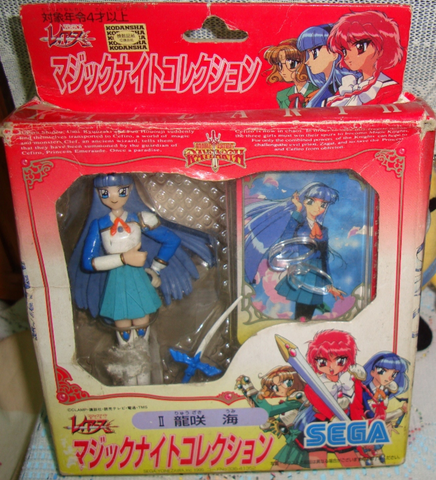 Sega Clamp Magic Knight Rayearth Umi Ryuuzaki Trading Collection Figure - Lavits Figure  - 1