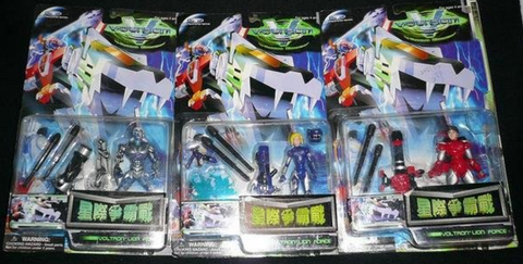Trendmasters Voltron Galaxy Guard Stealth Mighty Lion Force 7 Action Figure Set - Lavits Figure  - 1