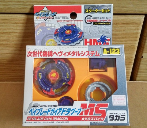 Takara Tomy Metal Fight Beyblade A-123 A123 Gaia Dragoon Model Kit Figure - Lavits Figure