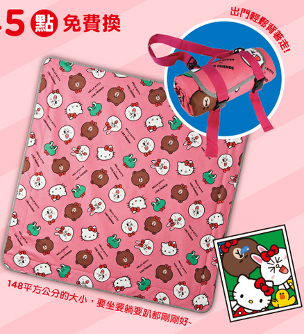 "Sanrio Hello Kitty x Line Friends Watsons Limited 58"" Picnic Mat Set - Lavits Figure  - 1"