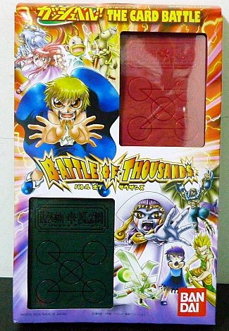 Bandai Konjiki No Gash Bell Zatch The Card Battle Of Thousands Box Play Game Set - Lavits Figure  - 1