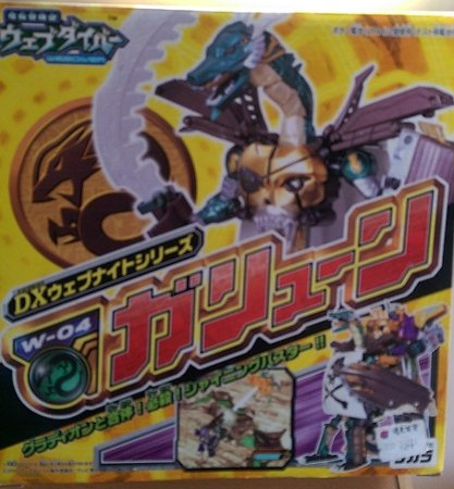 Takara 2001 Webdiver DX W-04 Transformer Action Figure - Lavits Figure  - 1