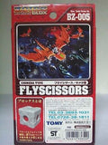Tomy Zoids 1/72 Blox BZ-005 Flyscissors Chimera Type Plastic Model Kit Action Figure - Lavits Figure  - 2