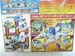 Takara 1995 Super Battle B-Daman Bomberman Bomber Roader 48 Model Kit Figure - Lavits Figure  - 2