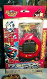 Takara Super Battle B-Daman Digital IC B-DaArmor Custom System Video Game - Lavits Figure  - 1