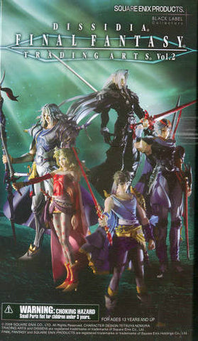 Square Enix Final Fantasy Dissidia Trading Arts Part Vol 2 5 Collection Figure - Lavits Figure  - 1