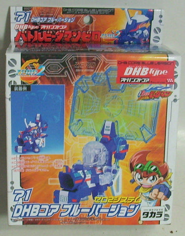 Takara Battle B-Daman Zero 2 No 71 DHB Armor Core Blue Model Kit Figure - Lavits Figure  - 1