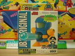 Takara Burst Ball Barrage Super Battle B-Daman No 126 JBA Original OS Blue B-Daman Model Kit Figure - Lavits Figure  - 1
