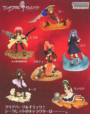 Yujin Erementar Gerad Candy Toy 6+1 Secret 7 Color Trading Figure Set - Lavits Figure