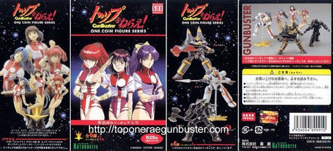 Kotobukiya One Coin Series Aim For the Top GunBuster Vol 1 6+1 Secret 7 Trading Figure - Lavits Figure  - 1