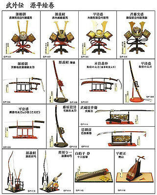 Mononofu Genpei Emaki 1/6 Miniature Ancient Samurai Helmet Sword 16 Weapon Figure Set - Lavits Figure  - 1