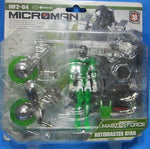 Takara Microman Micro Action Series Master Force MF2-04 Automaster Ryan Action Figure - Lavits Figure