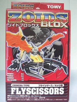 Tomy Zoids 1/72 Blox BZ-005 Flyscissors Chimera Type Plastic Model Kit Action Figure - Lavits Figure  - 1