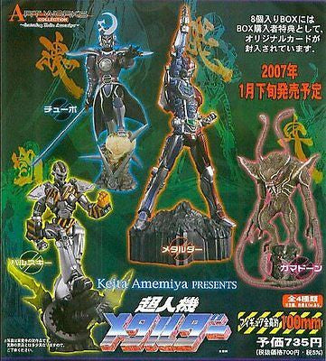 Art Works Collection Metalder Keita Amemiya Trading 4 Color 4 Golden 8 Figure Set - Lavits Figure