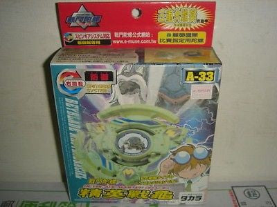 Takara Tomy Metal Fight Beyblade A-33 A33 Booster Master Draciel Model Kit - Lavits Figure  - 1