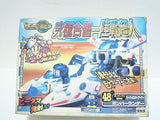 Takara 1995 Super Battle B-Daman Bomberman Bomber Roader 48 Model Kit Figure - Lavits Figure  - 1