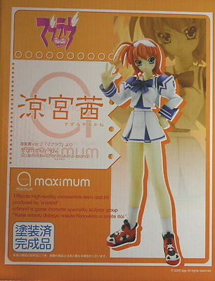 Volks 1/8 Kimi Ga Nozomu Eien Akane Suzumiya Cold Cast Resin Painted Trading Figure - Lavits Figure  - 1