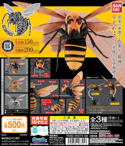 Bandai Suzumebachi Hornet Gashapon 3 Collection Figure Set
